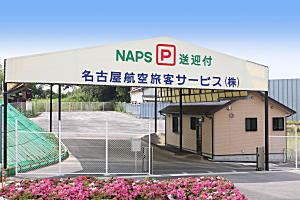 NAPS駐車場
